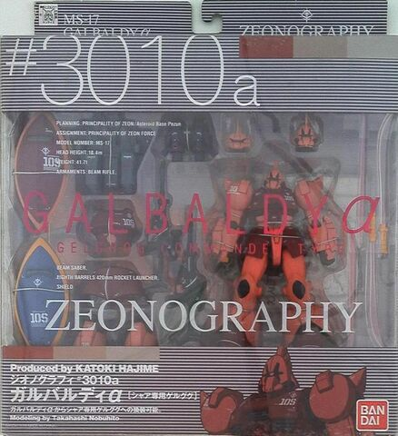 File:Zeonography 3010a GalbaldyAlpha-Red box-front.jpg