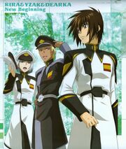 Mobile Suit Gundam SEED Destiny 342031