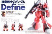 Mobile Suit Gundam Z Define RMS-099 Rick Dias 1q