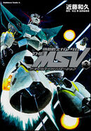 THE MSV Mobile Suit Gundam