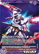 Gundam AGE-2 Double Bullet Carddass 2