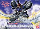HGFA Gundam Sandrock Custom Special Edition