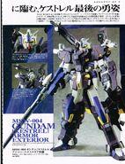 MSW-004 Gundam Kestrel Armor Exterior