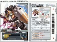 RGM-79F