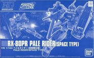 HGUC Pale Rider Space Type