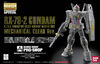 MG Gundam Ver. 2.0 Mechanical Clear Ver
