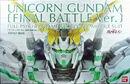 PGUnicornGundam-FinalBattle