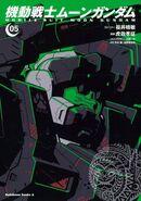 Mobile Suit Moon Gundam Vol.5