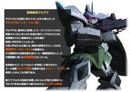 Ms-14b p01 GundamBattleOperation