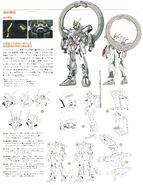 Stargazer Info 2