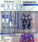 GFF 0030 ZII box-front