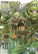 Gundam U.C. Hardgraph IRON MUSTANG Vol.2 Cover