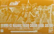 HGAC Maganac (Rashid Abdul Custom)