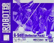RobotDamashii G-Self-ReflectorPack p01
