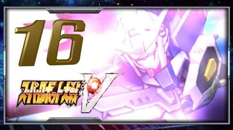 Super Robot Taisen V - Walkthrough - Scenario 16 (Arzenal Route - Chitose) Bonds Renewed