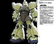 14G Commander