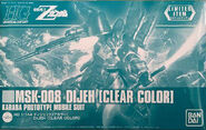 HGUC Dijeh -Clear Color-