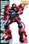 MG Char's Zaku II Coating Ver