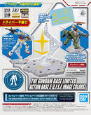 Action Base 5 -E.F.S.F. Image Colors-