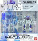 GFF 0039 GundamAlexFrameModel box-front