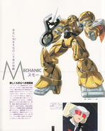 Turn A Gundam The Memory of the First Wind Vol.2 045