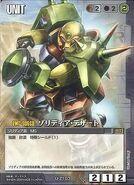 Zollidia Desert Gundam War