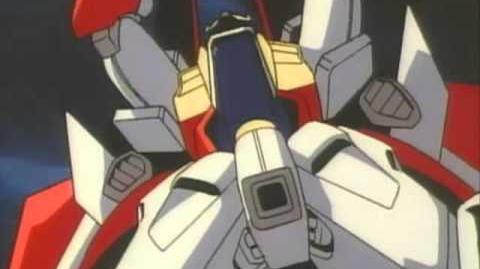 050 GW-9800 Gundam Airmaster (from After War Gundam X)