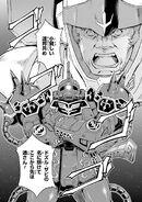 Gundam MSV-R Shinn Matsunaga RAW06 076