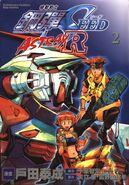 Gundam SEED Astray R vol. 2 Cover