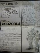 Gunpla Godzorla 144-BClub resin manual