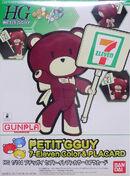 HGPG Petitgguy 7-Eleven Color
