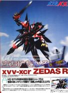 Zedas R 1