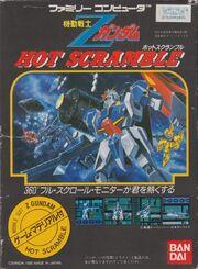 297648-mobile-suit-z-gundam-hot-scramble-nes-front-cover