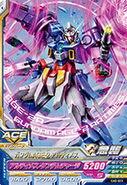 Gundam AGE-2 Artimes O