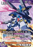 Gundam AGE-3 Fortress Carddass