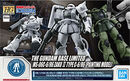 HG Zaku II Type C-6R6 -Painting Model-