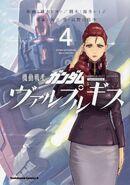 Mobile Suit Gundam Walpurgis Vol.4