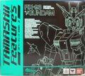 RobotDamashii rx-93-PsychoFrame p01 front