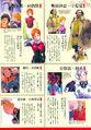 Unicorn-characters-2