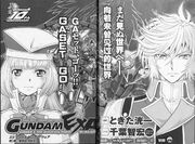1309104131-gundam-exa-chapter-1