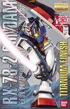 MG Gundam Ver 2.0 Titanium Finish