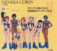 Neneka Corps big
