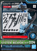 System Weapon Kit 004