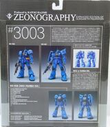 Zeonography 3003 RambaRalZakuI box-back