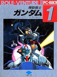 List of Video Games | The Gundam Wiki | FANDOM powered by Wikia
