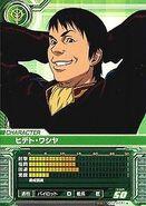 Chara HidetoWashiya 02 GundamCardBuilder