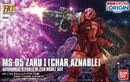 Hg-char's-zaku-I-ms-05-gundam-the-origin (1)