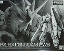 RG ν Gundam HWS