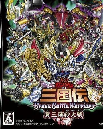 Sd Gundam Sangokuden Brave Battle Warriors Shin Mirisha Taisen The Gundam Wiki Fandom