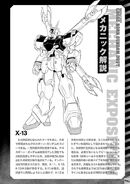 Gundam Cross Born Dust RAW v4 0194